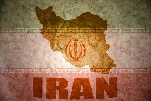Iran has had its share of UFO encounters