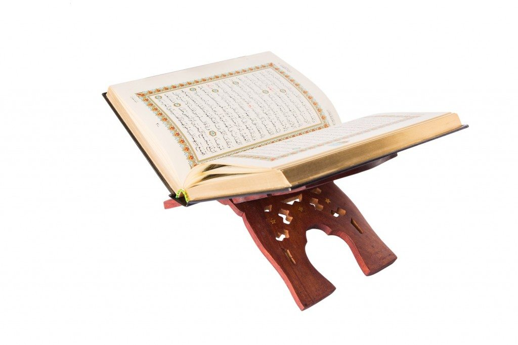 Quran A Copy? Or Original Text?