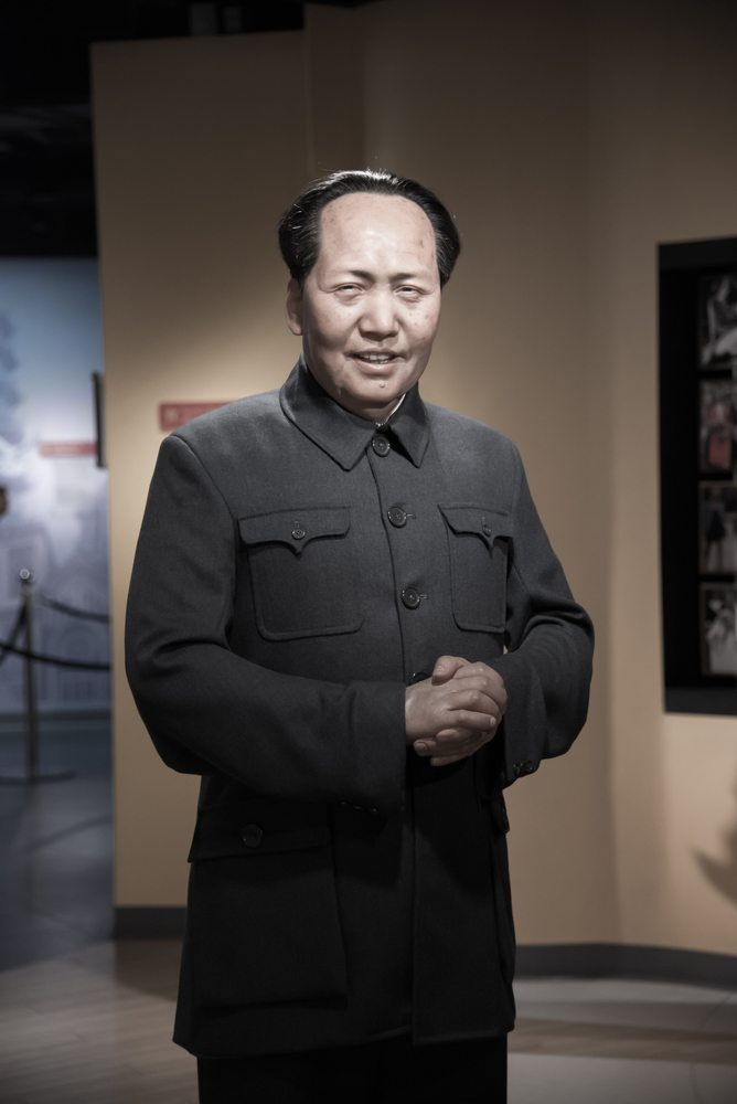 Who Was Chairman Mao Zedong